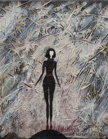 Anna  Szarek Dziewczyna w pajęczynie