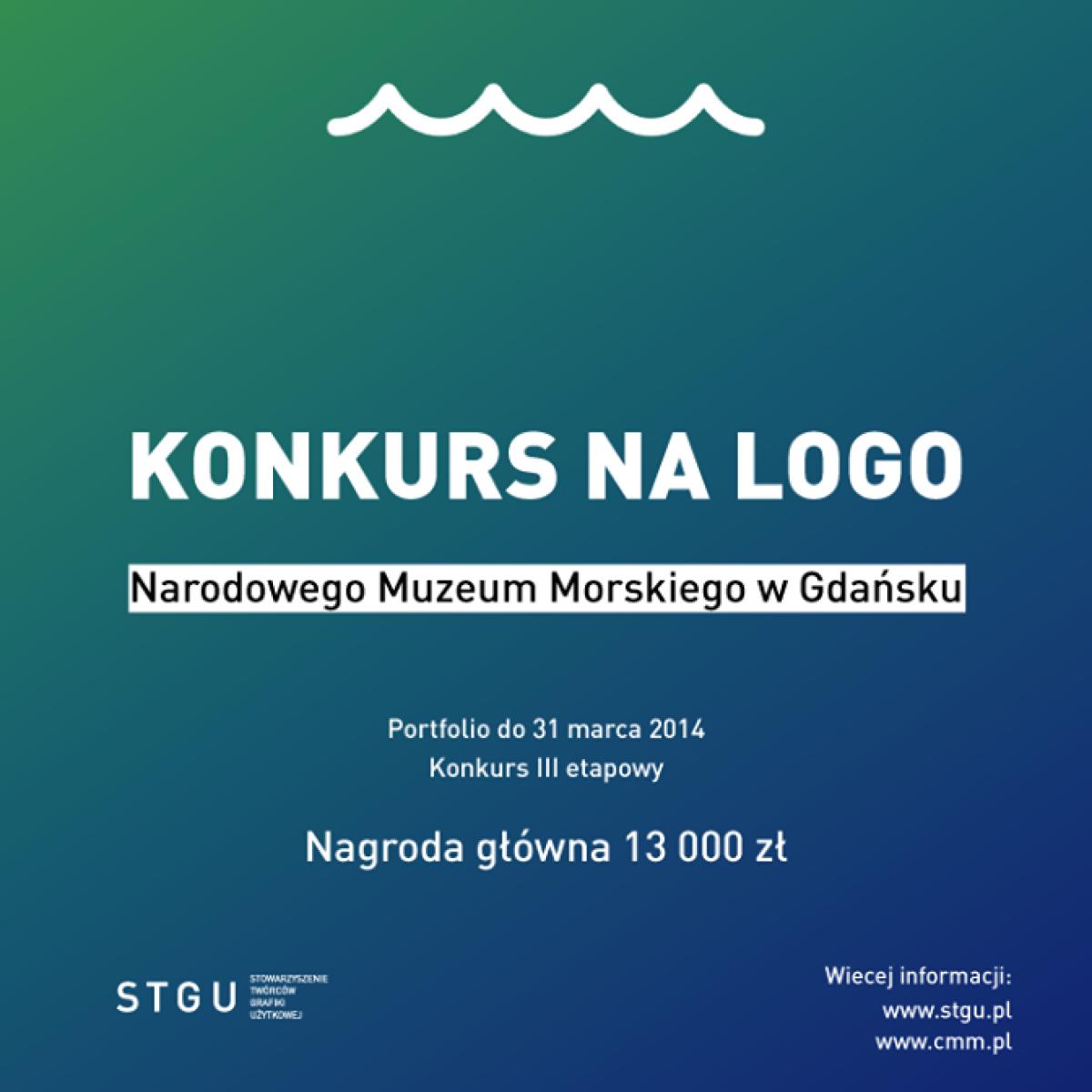 Poszukiwana identyfikacja dla Narodowego Muzeum Morskiego w Gdańsku!