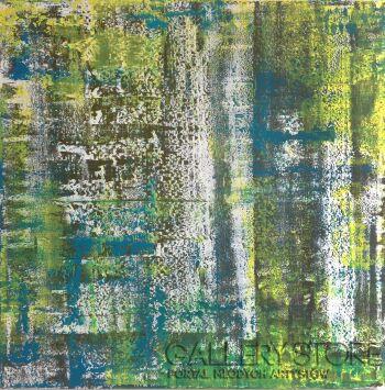 Szymon Hołubowski-Szept lasu -Akryl