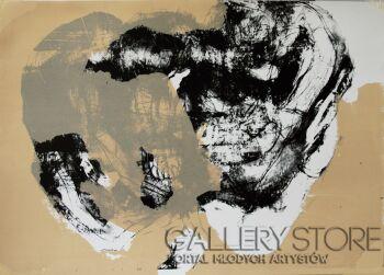 Wiktoria Balawender-deformacja-Serigrafia