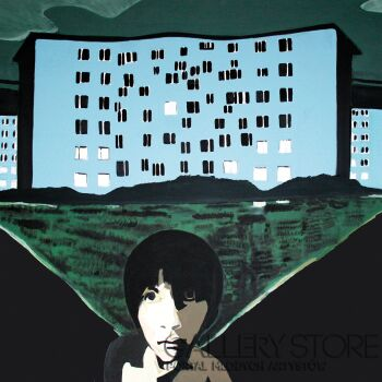 Artur Bartkiewicz-Miasto-wersja nielukrowana I-Akryl