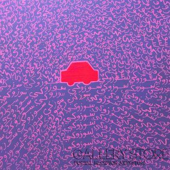 Iwona Molecka-Suzuki 4 violet space-Akryl