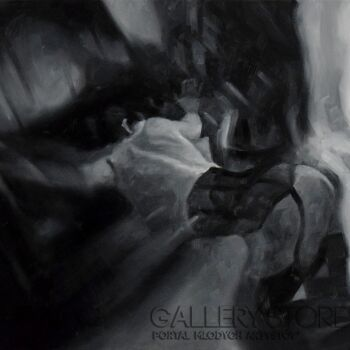 "Kamila Ossowska-""Duellum"" -obraz olejny na płótnie-Olej"